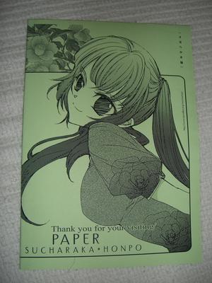 f:id:kawaiikuo:20080504231743j:image