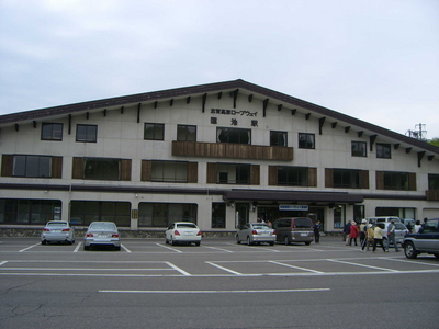 f:id:kawaiikuo:20080608102638j:image