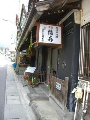 f:id:kawaiikuo:20080608140353j:image
