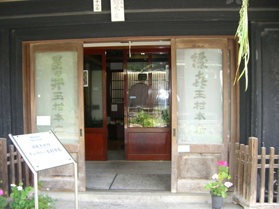 f:id:kawaiikuo:20080608140401j:image