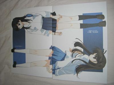 f:id:kawaiikuo:20080815195630j:image
