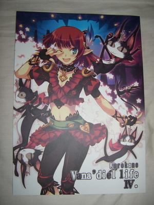 f:id:kawaiikuo:20080823224127j:image