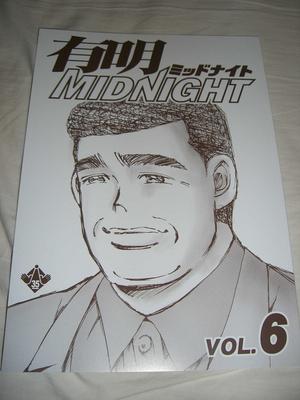f:id:kawaiikuo:20080823224710j:image