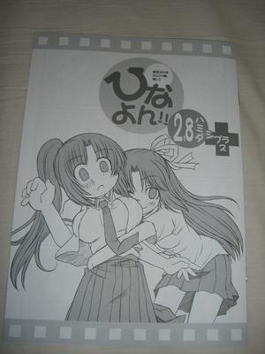 f:id:kawaiikuo:20080823225213j:image