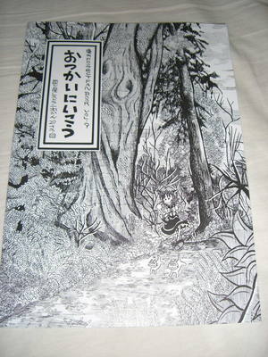 f:id:kawaiikuo:20080823225239j:image