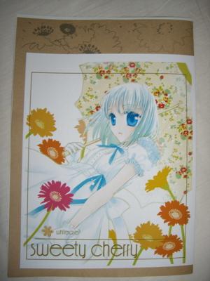 f:id:kawaiikuo:20080915205619j:image