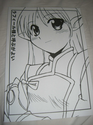 f:id:kawaiikuo:20080915210158j:image