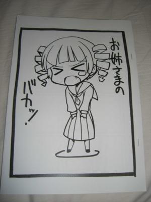 f:id:kawaiikuo:20080915210205j:image