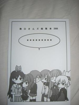 f:id:kawaiikuo:20080915210241j:image
