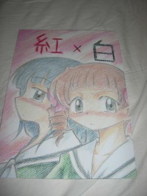 f:id:kawaiikuo:20080915210306j:image