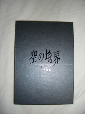 f:id:kawaiikuo:20080915210439j:image
