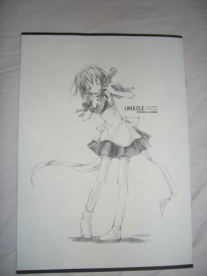f:id:kawaiikuo:20081007232723j:image