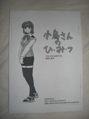 f:id:kawaiikuo:20081007233227j:image