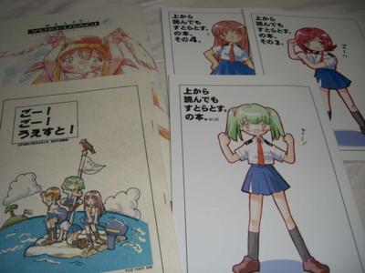 f:id:kawaiikuo:20081007234319j:image