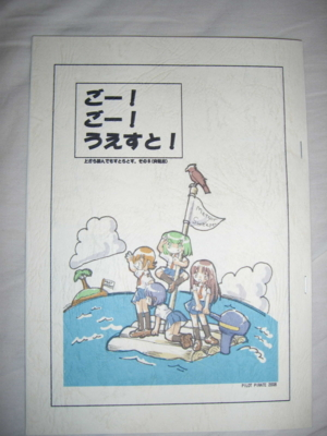 f:id:kawaiikuo:20081007234348j:image