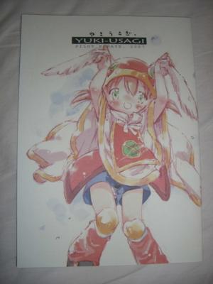 f:id:kawaiikuo:20081007234403j:image