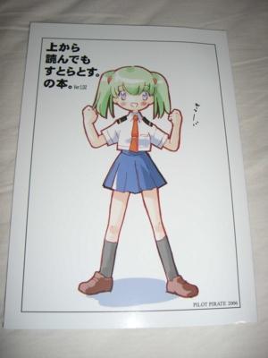 f:id:kawaiikuo:20081007234418j:image