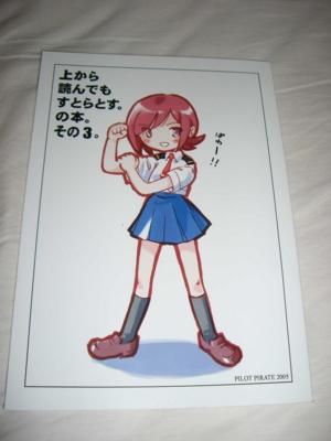 f:id:kawaiikuo:20081007234427j:image