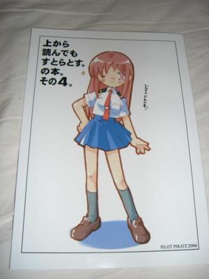 f:id:kawaiikuo:20081007234436j:image