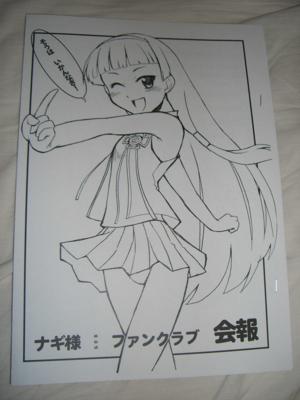 f:id:kawaiikuo:20081007234838j:image