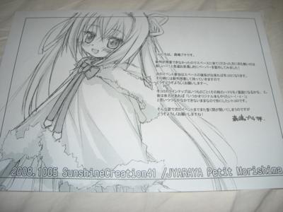 f:id:kawaiikuo:20081007234921j:image