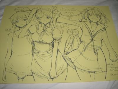 f:id:kawaiikuo:20081007235003j:image