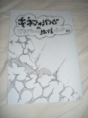 f:id:kawaiikuo:20081007235022j:image