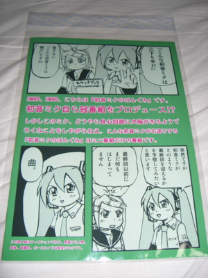 f:id:kawaiikuo:20081007235123j:image