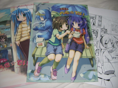 f:id:kawaiikuo:20081007235304j:image