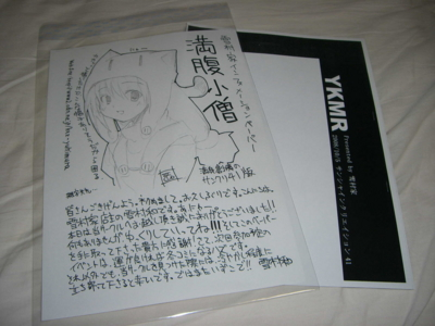f:id:kawaiikuo:20081007235440j:image