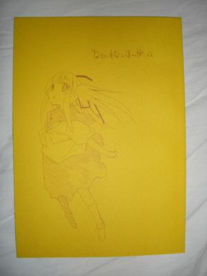f:id:kawaiikuo:20081007235750j:image