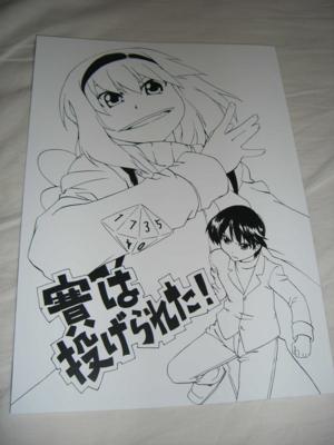 f:id:kawaiikuo:20081007235945j:image