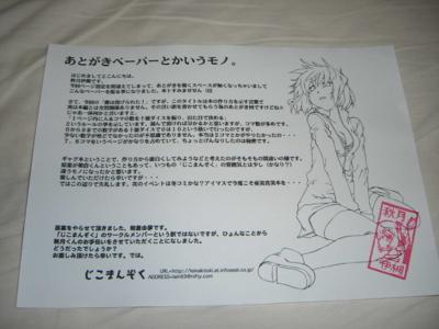 f:id:kawaiikuo:20081007235958j:image