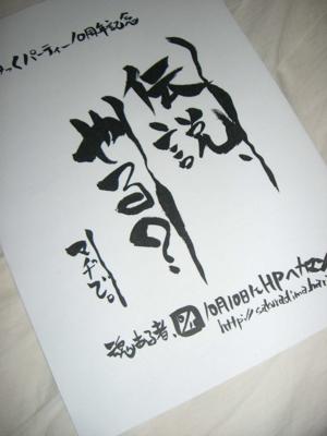 f:id:kawaiikuo:20081008000305j:image