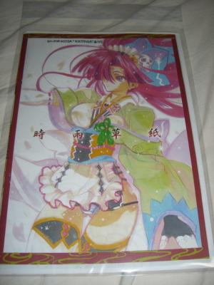 f:id:kawaiikuo:20081008000552j:image