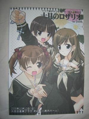 f:id:kawaiikuo:20081013210502j:image