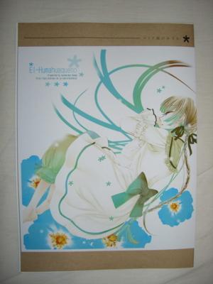 f:id:kawaiikuo:20081013210552j:image