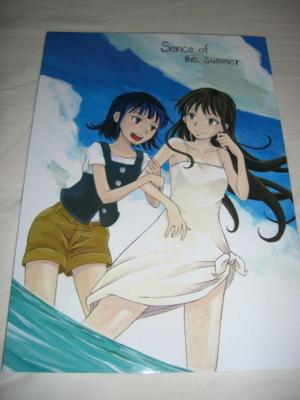 f:id:kawaiikuo:20081013211306j:image