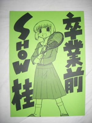 f:id:kawaiikuo:20081013211330j:image