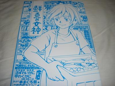 f:id:kawaiikuo:20081112232225j:image