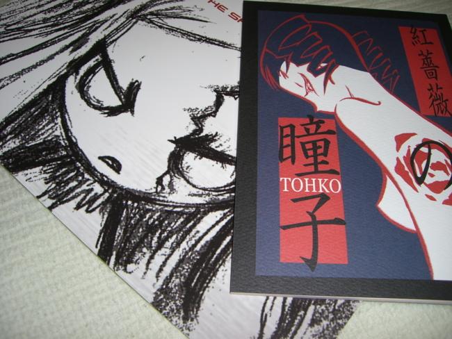 f:id:kawaiikuo:20081228172100j:image