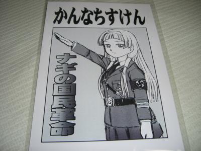 f:id:kawaiikuo:20081228172231j:image