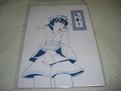 f:id:kawaiikuo:20081228172317j:image