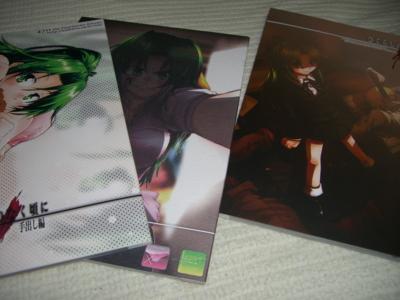 f:id:kawaiikuo:20081229183220j:image
