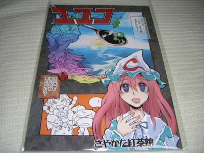 f:id:kawaiikuo:20081229183818j:image