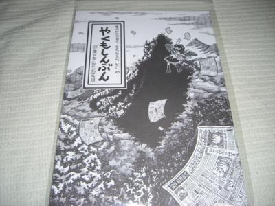 f:id:kawaiikuo:20081229183903j:image