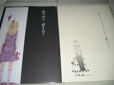 f:id:kawaiikuo:20081229183918j:image