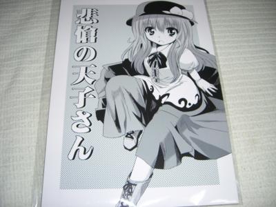 f:id:kawaiikuo:20081229184137j:image