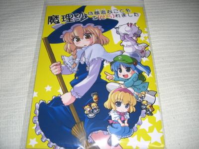 f:id:kawaiikuo:20081229184249j:image
