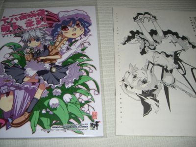 f:id:kawaiikuo:20081229184326j:image